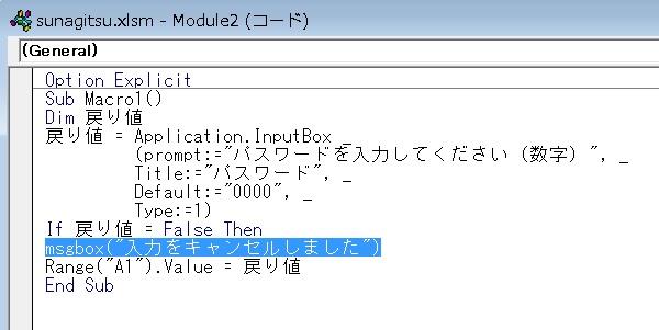inputbox21