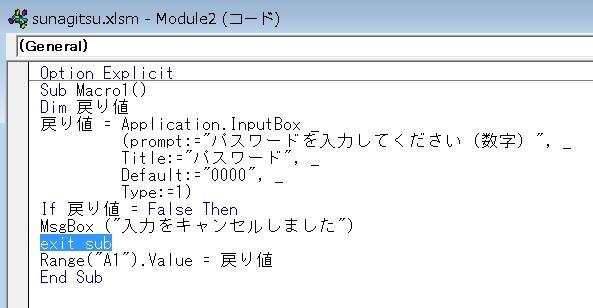 inputbox22