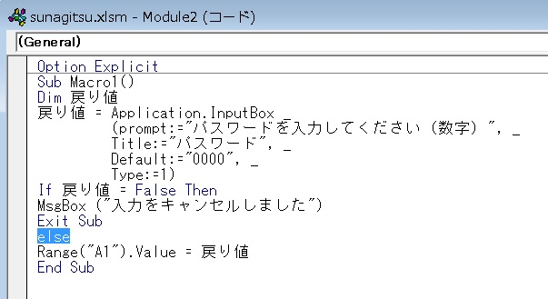 inputbox23