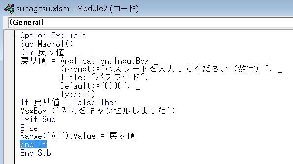 inputbox24