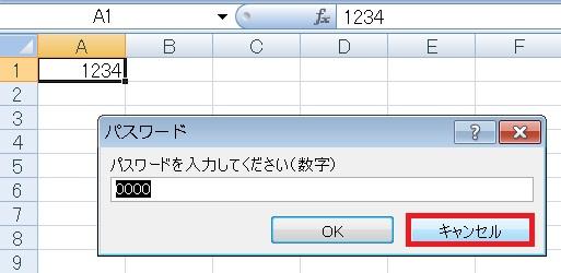 inputbox27