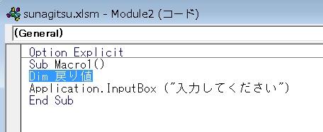 inputbox4