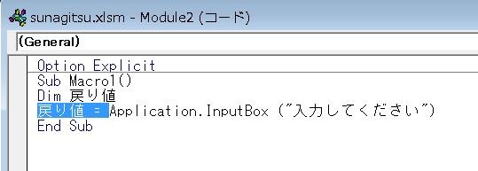 inputbox5