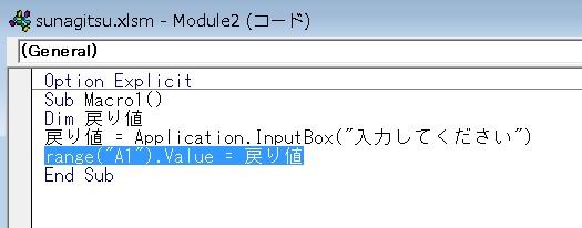 inputbox6
