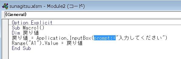 inputbox9