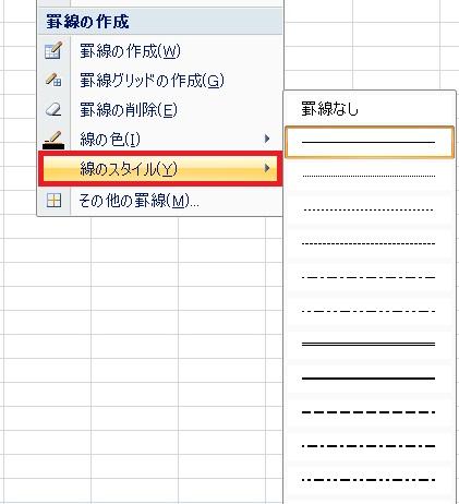 keisen_shurui10