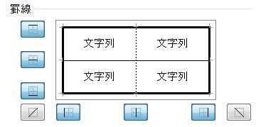 keisen_shurui19