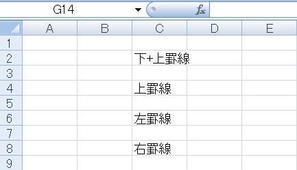 keisen_shurui6