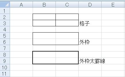 keisen_shurui7