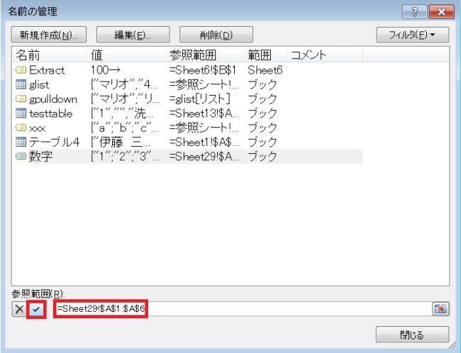 name18