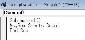 sheetscount1