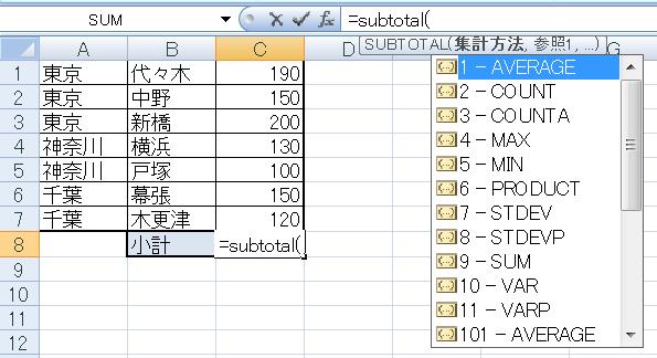 subtotal3