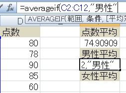 averageif6