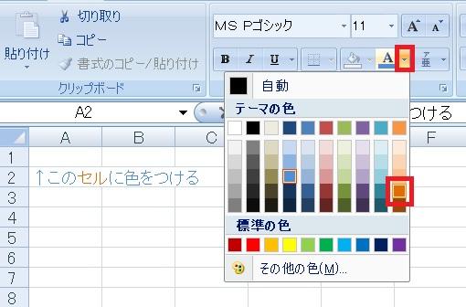 color15