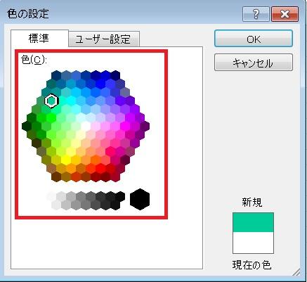 color18
