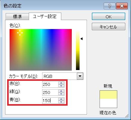 color21