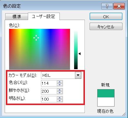 color22