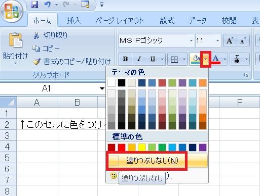 color9