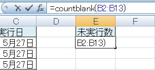 countblank4
