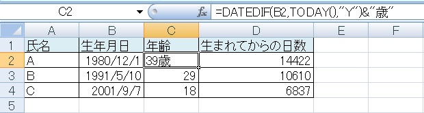 datedifold6