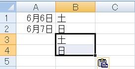 heijitsu10