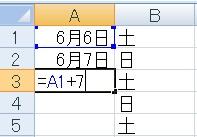 heijitsu12