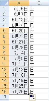 heijitsu15