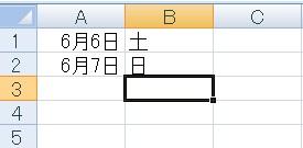 heijitsu9