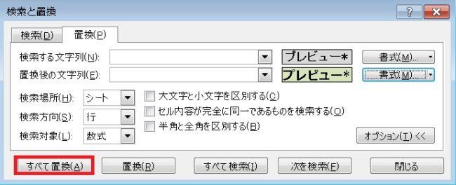 shoshikichikan11