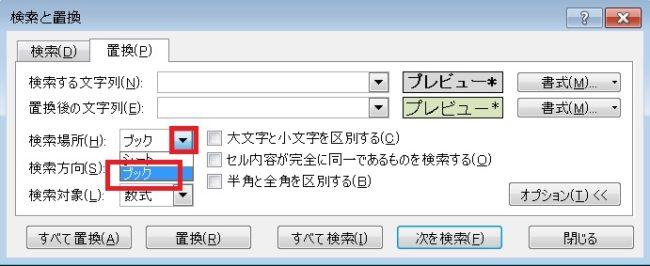 shoshikichikan19
