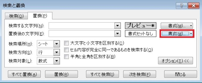 shoshikichikan7