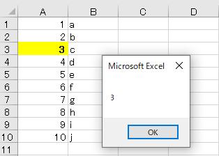 エクセル excel findformat 1