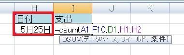 dsum6