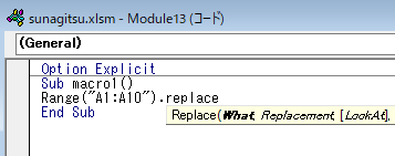 excel vba replace1