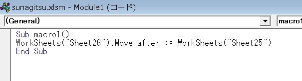 move2