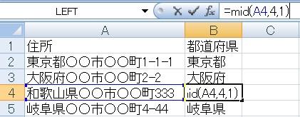 prefecture5