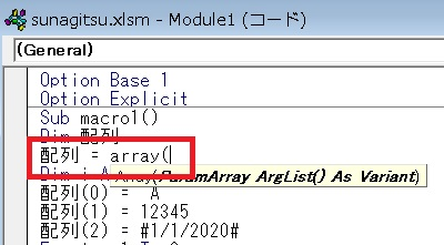 array15