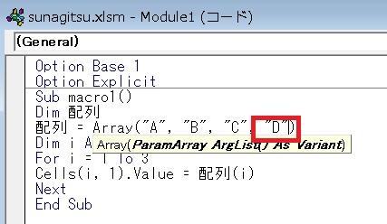 array20
