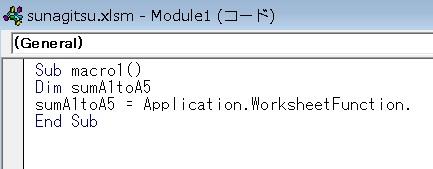 worksheetfunction3