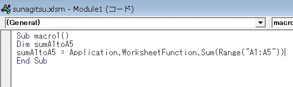worksheetfunction4