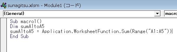 worksheetfunction4