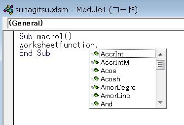 worksheetfunction7