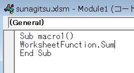 worksheetfunction9