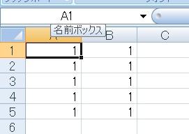 selection28