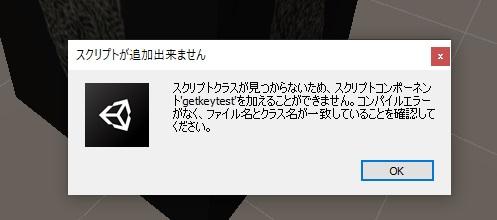 getkey5