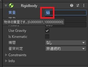 rigid5