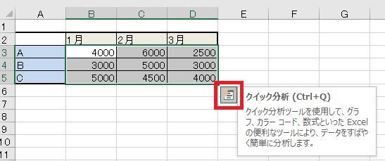 databar1