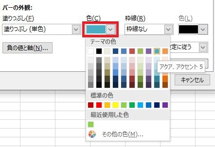 databar10