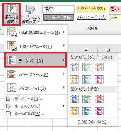 databar5