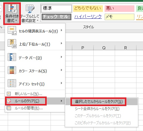 databar7